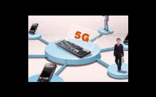 华为和TELUS完成北美首个5G CPE友好用户测试