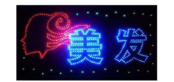 LED电子灯箱常见问题与解决方法