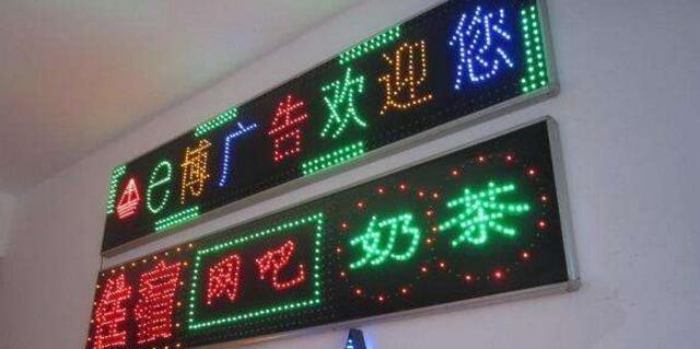led灯箱控制器接线图(三款led灯箱控制器接线图)