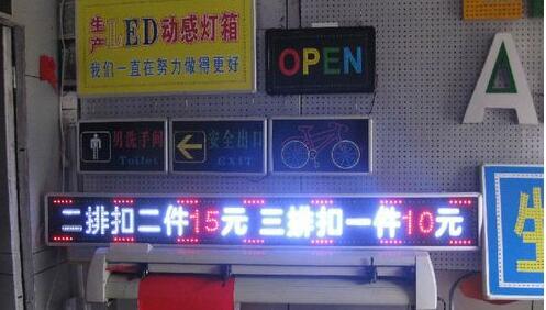 led电子灯箱简单制作教程汇总
