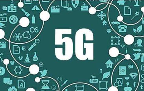 高通5G迎巨大飞跃 超90%用户下载速度为100Mbps