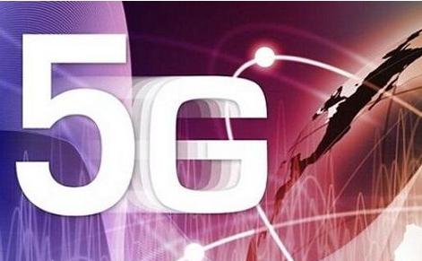 中国抢占5G蛋糕 全球最大5G试验场将落地上海