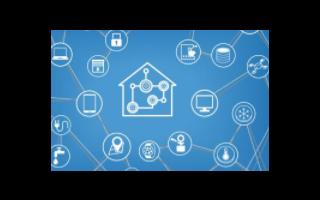 德国康佳特推出高可扩展性物联网网关系统