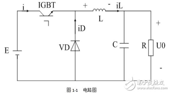 降压型斩波电路的特点及参数