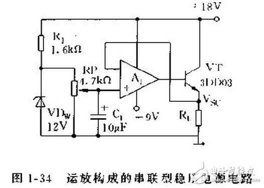 运放可调恒流源电路大全(集成运算/三极管/LM393恒流源电路详解)