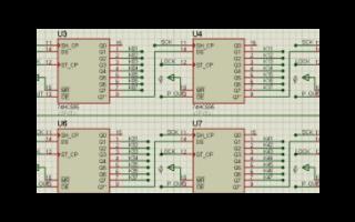 74HC595走马灯演示程序的实际编程案例