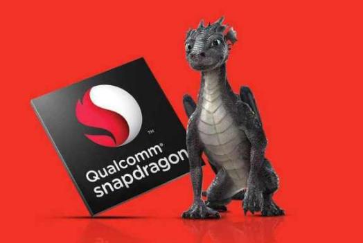Qualcomm推出全新骁龙700  骁龙700都有哪些亮点
