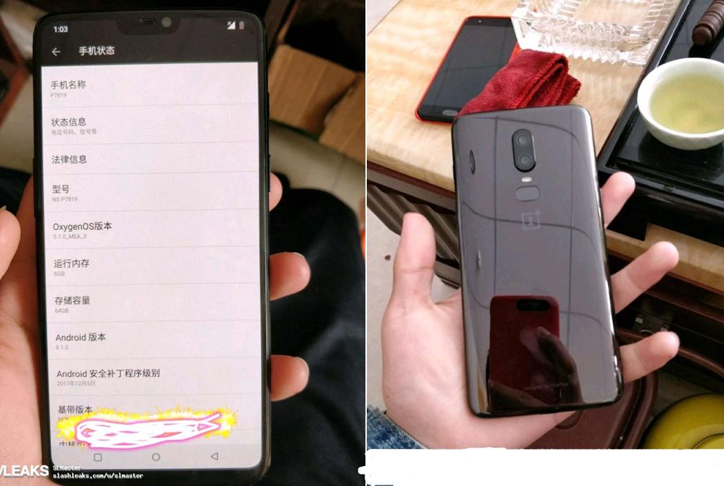 一加6被曝光 搭载后置指纹拥有6/8GB不同运存...