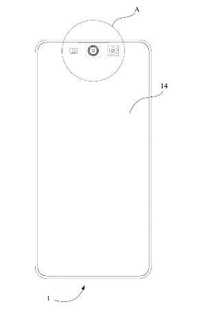 魅族发明专利曝光 将首发石墨烯全面屏手机