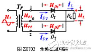 全波整流电路图大全(六款全波整流电路设计原理图详解)