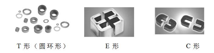 网络变压器主要材料及主要参数
