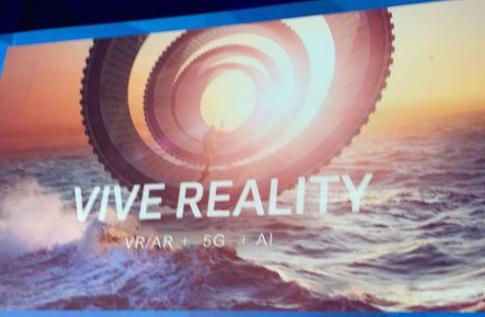 HTC提出Vive Reality新概念 VR/...
