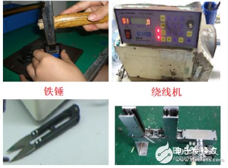 制作变压器设备工具 - 工频变压器的制作步骤