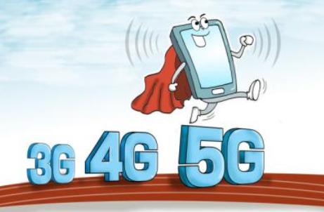 5G时代的云数据中心如何备战
