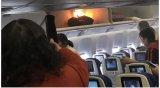 引发南航飞机行李架起火 充电宝之灾何时了?