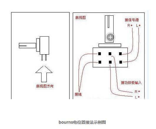 bourns电位器接线图