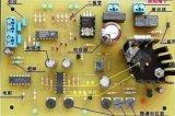 硬件工程师的元器件识别经验分享