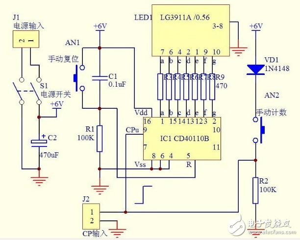CD40110组成的一位数码计数器