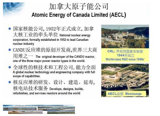 核能發電的工作原理