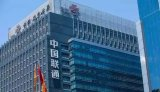 中国联通内部高管人员迎来大换血!