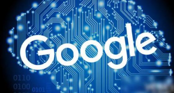 谷歌组建AI新网站 鼓动全民跟谷歌AI一起学习