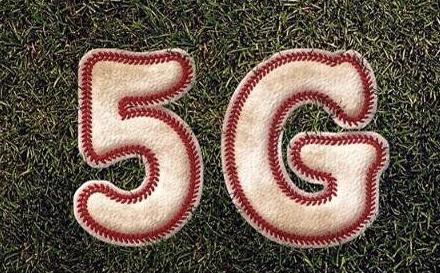 5G标准只是初步 大规模商用仍需时日