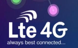 主流移动运营商将在LTE网络上支持搭载Qualcomm骁龙移动PC平台