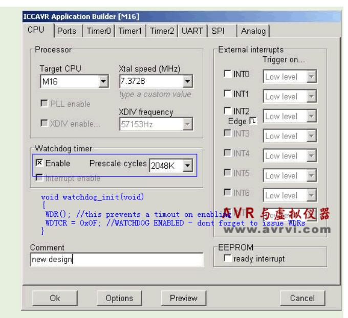 基于AVR看门狗的Reset程序范例解读