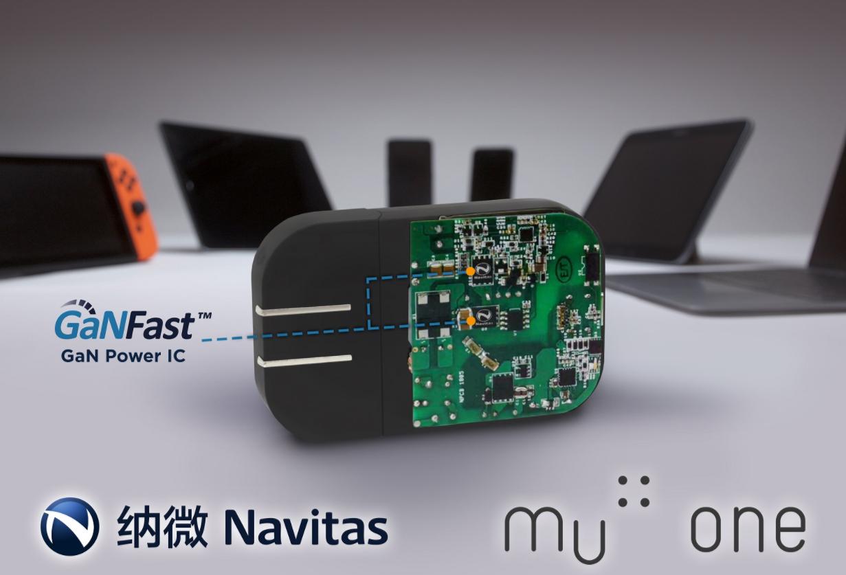 纳微GaNFast推动世界上最薄的旅行适配器