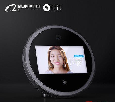 M2人脸识别考勤机使用说明