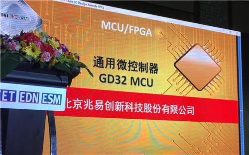 重磅:兆易創新收購上海思立微