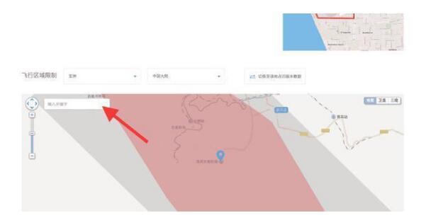 新疆为什么禁飞无人机_新疆无人机禁飞区域