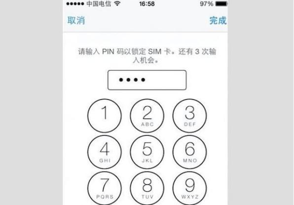 pin码初始密码是多少