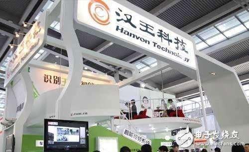 汉王科技公司怎么样