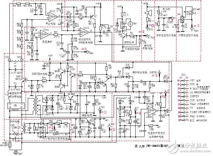 九阳电磁炉电路图大全(三款九阳电磁炉电路设计原理图详解)