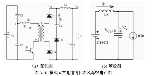 开桥的原理_出售全桥开关电源功放原理图与PCB