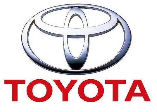 丰田无人驾驶软件新公司成立 计划招募1000名程...