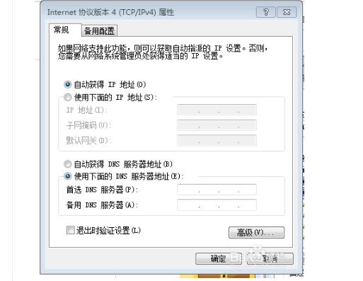 dhcp服务器怎么设置
