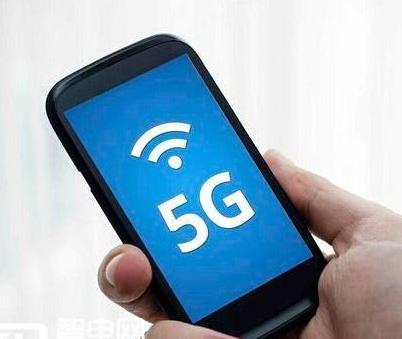 5G提升网络传输速度 手机消费市场未来三年营收将...