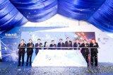 英飞凌科技携手上汽集团在华成立功率半导体合资企业