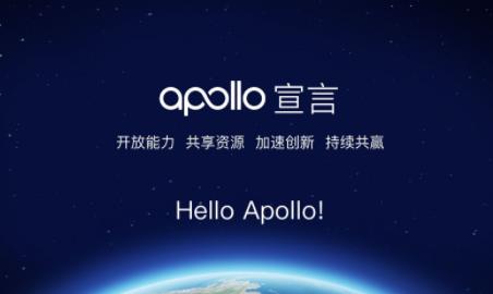 Apollo计算平台配置经验分享:5000元搞定