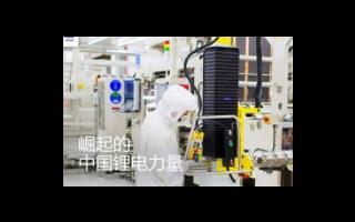 2018年锂电市场风云变化 分析五大电池企业的发...