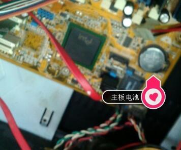 主板电池怎么拆下来_主板电池怎么更换