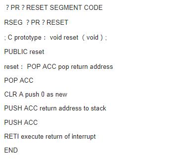 用C51单机片实现软件复位方案