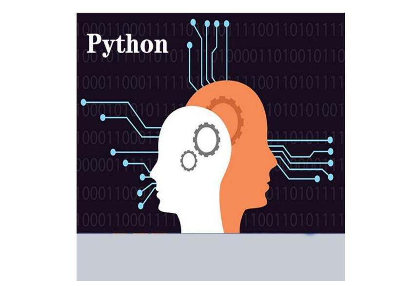 一文看懂python主要应用领域或应用场景