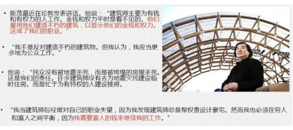 vr在建筑学的应用案例分析