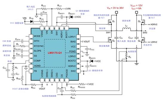 3V至36V宽VIN范围的升压解决方案