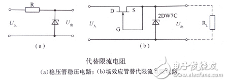 场效应管稳压电路图大全(稳压电源/MOS管稳压电路原理图详解)
