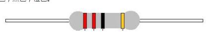 如何快速识别色环电阻