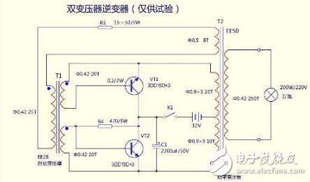 直流变交流简易电路图大全 场效应晶体管 逆变电源 MOS场效应管变换电路详解 全文图片